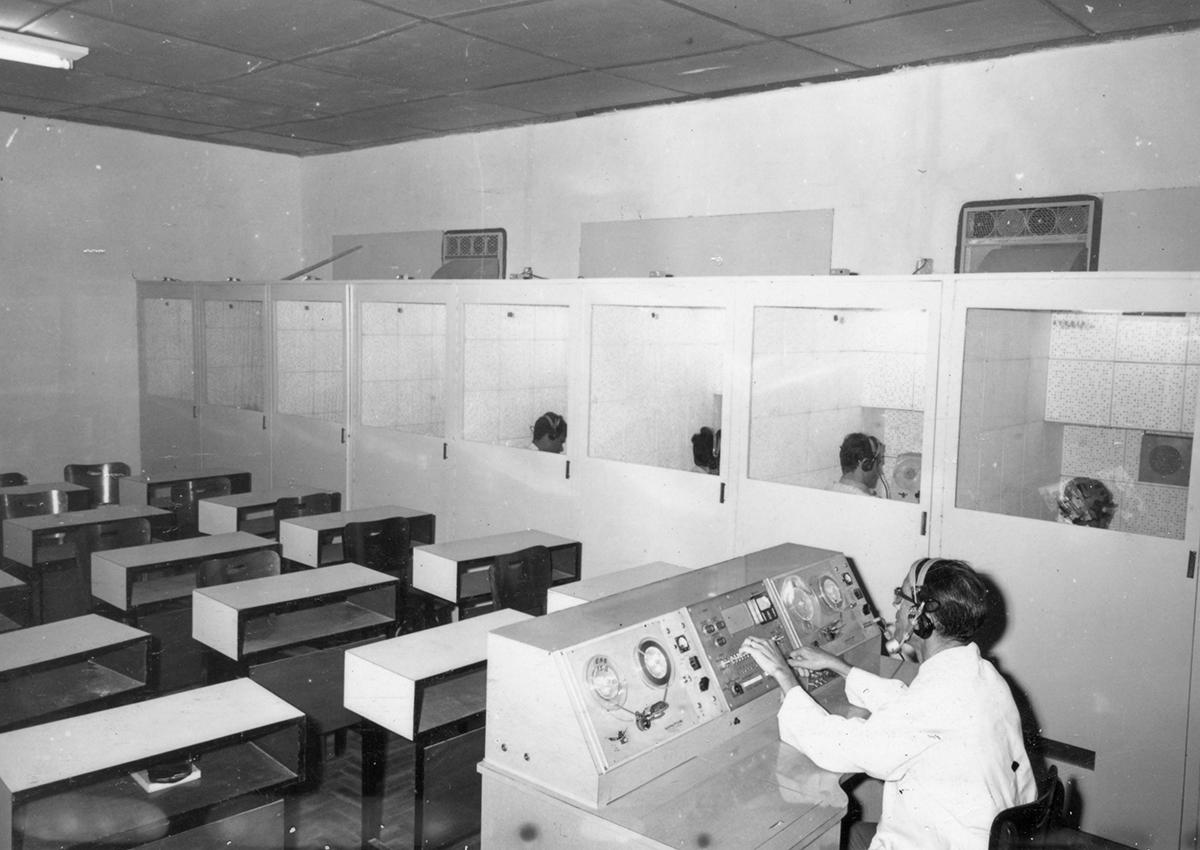 FFCL - Laboratório Audiovisual de Línguas - 1966